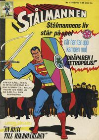 Cover Thumbnail for Stålmannen (Centerförlaget, 1949 series) #1/1966