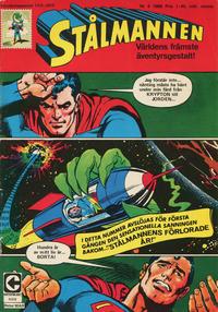 Cover Thumbnail for Stålmannen (Centerförlaget, 1949 series) #6/1969