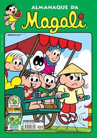Cover Thumbnail for Almanaque da Magali (Panini Brasil, 2007 series) #45