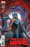 Cover Thumbnail for Secret Wars (2015 series) #1 [Travelling Man Exclusive Adi Granov Variant]