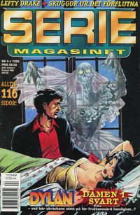 Cover Thumbnail for Seriemagasinet (Semic, 1970 series) #4/1996