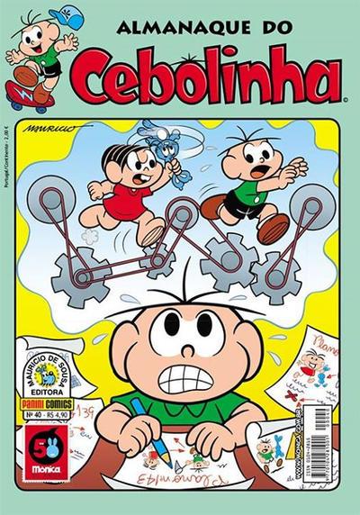 Cover for Almanaque do Cebolinha (Panini Brasil, 2007 series) #40
