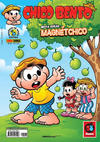 Cover for Chico Bento (Panini Brasil, 2007 series) #82