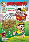 Cover for Chico Bento (Panini Brasil, 2007 series) #84
