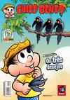 Cover for Chico Bento (Panini Brasil, 2007 series) #78