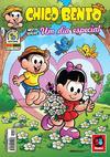 Cover for Chico Bento (Panini Brasil, 2007 series) #81
