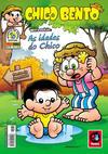 Cover for Chico Bento (Panini Brasil, 2007 series) #79