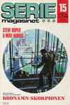 Cover for Seriemagasinet (Semic, 1970 series) #15/1986
