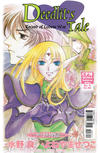 Cover for Record of Lodoss War:  Deedlit's Tale (Central Park Media, 2001 series) #3