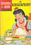 Cover for Sprookjes in beeld (Classics/Williams, 1957 series) #20 - De kikkerprins [HRN 84]