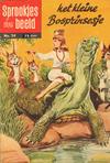 Cover for Sprookjes in beeld (Classics/Williams, 1957 series) #54 - Het kleine Bosprinsesje