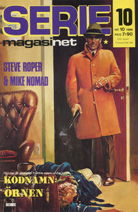 Cover Thumbnail for Seriemagasinet (Semic, 1970 series) #10/1986