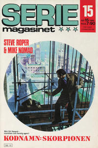 Cover Thumbnail for Seriemagasinet (Semic, 1970 series) #15/1986