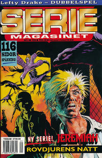 Cover Thumbnail for Seriemagasinet (Semic, 1970 series) #9/1994