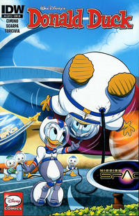Cover Thumbnail for Donald Duck (IDW, 2015 series) #4 /371 [1:25 Retailer Incentive Cover]