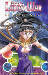 Cover for Record of Lodoss War: The Grey Witch (Central Park Media, 1998 series) #10