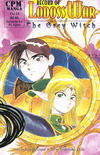 Cover for Record of Lodoss War: The Grey Witch (Central Park Media, 1998 series) #14