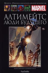 Cover Thumbnail for Marvel. Официальная коллекция комиксов (Ашет Коллекция [Hachette], 2014 series) #16 - Алтимейтс: Люди Будущего
