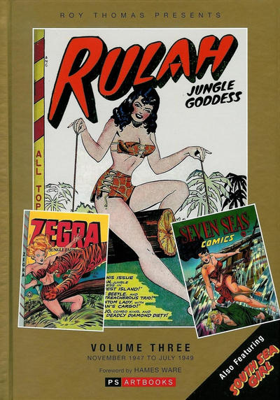 Cover for Roy Thomas Presents Rulah - Jungle Goddess (PS, 2015 series) #3