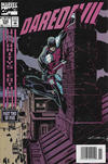 Cover for Daredevil (Marvel, 1964 series) #334 [Newsstand]