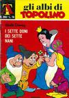 Cover for Albi di Topolino (Arnoldo Mondadori Editore, 1967 series) #999
