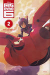 Cover for Big Hero 6 (Yen Press, 2015 series) #2