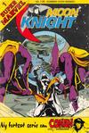 Cover for Super Marvel (Egmont, 1981 series) #1/1982