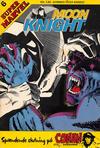 Cover for Super Marvel (Egmont, 1981 series) #6/1982
