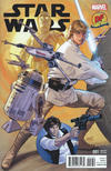 Cover Thumbnail for Star Wars (2015 series) #1 [Dynamic Forces Exclusive Greg Land Variant]