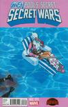Cover for Deadpool's Secret Secret Wars (Marvel, 2015 series) #2 [Chris Bachalo Gwenpool Variant]