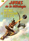 Cover for Joyas de la Mitología (Editorial Novaro, 1962 series) #61