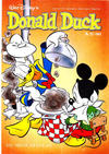 Cover for Donald Duck (Oberon, 1972 series) #25/1989