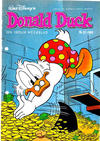 Cover for Donald Duck (Oberon, 1972 series) #37/1989
