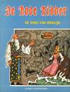 Cover for De Rode Ridder (Standaard Uitgeverij, 1959 series) #22 [zwartwit] - De ring van Merlijn