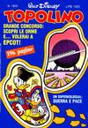 Cover for Topolino (Arnoldo Mondadori Editore, 1949 series) #1604