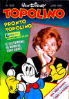 Cover for Topolino (Arnoldo Mondadori Editore, 1949 series) #1633