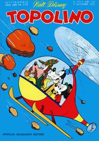Cover Thumbnail for Topolino (Arnoldo Mondadori Editore, 1949 series) #774