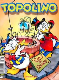 Cover Thumbnail for Topolino (The Walt Disney Company Italia, 1988 series) #2347