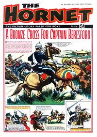 Cover Thumbnail for The Hornet (D.C. Thomson, 1963 series) #82