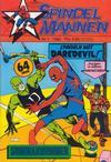 Cover for Spindelmannen (Atlantic Förlags AB, 1978 series) #7/1980