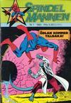 Cover for Spindelmannen (Atlantic Förlags AB, 1978 series) #1/1981