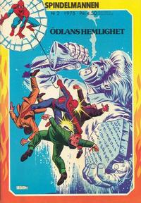 Cover Thumbnail for Spindelmannen (Atlantic Förlags AB, 1978 series) #2/1978