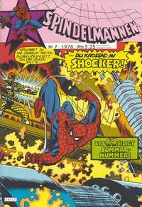 Cover Thumbnail for Spindelmannen (Atlantic Förlags AB, 1978 series) #7/1978