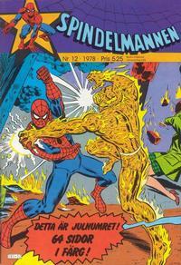Cover Thumbnail for Spindelmannen (Atlantic Förlags AB, 1978 series) #12/1978