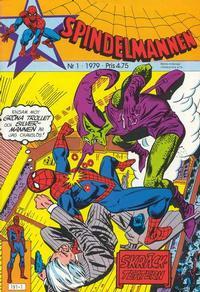 Cover Thumbnail for Spindelmannen (Atlantic Förlags AB, 1978 series) #1/1979