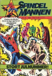 Cover Thumbnail for Spindelmannen (Atlantic Förlags AB, 1978 series) #12/1981