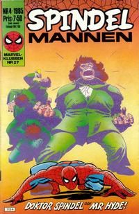 Cover Thumbnail for Spindelmannen (Semic, 1984 series) #4/1985