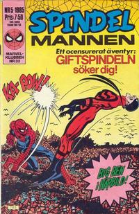 Cover Thumbnail for Spindelmannen (Semic, 1984 series) #5/1985