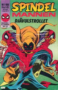Cover Thumbnail for Spindelmannen (Semic, 1984 series) #1/1986