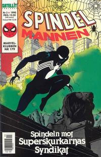 Cover Thumbnail for Spindelmannen (SatellitFörlaget, 1988 series) #3/1990